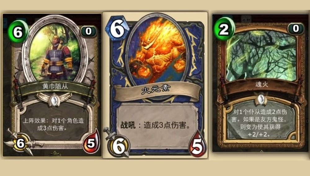 Legend-of-Crouching-Dragon-un-copier-coller-chinois-de-Hearthstone_1000x568